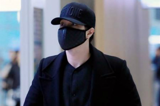 Korean actor So Ji Sub arrives in PH