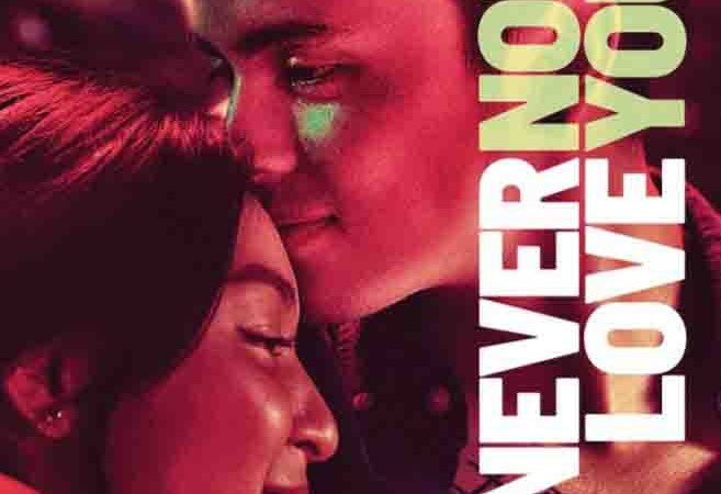 "Official poster of JaDine movie ""Never Not Love You"""