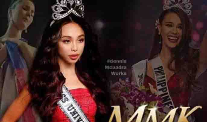 Is Maymay Entrata portraying the life story of Catriona Gray in MMK?